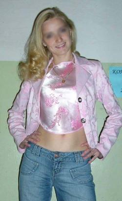 SPAM Girl